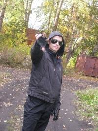 Максим Терещенков, 25 декабря , Боготол, id133570310