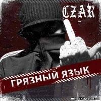 $ём@чк@!!! =)***smail***)=, 1 августа 1999, Киров, id143685118